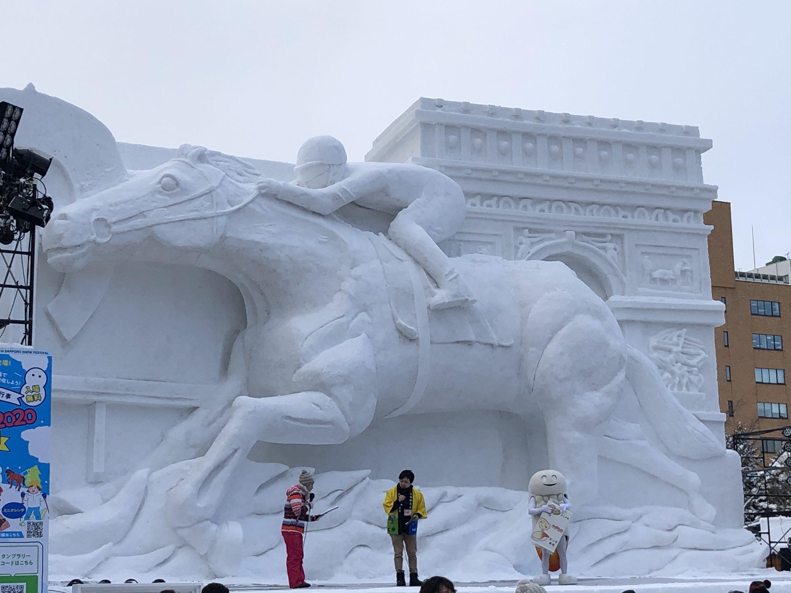 雪まつり2020