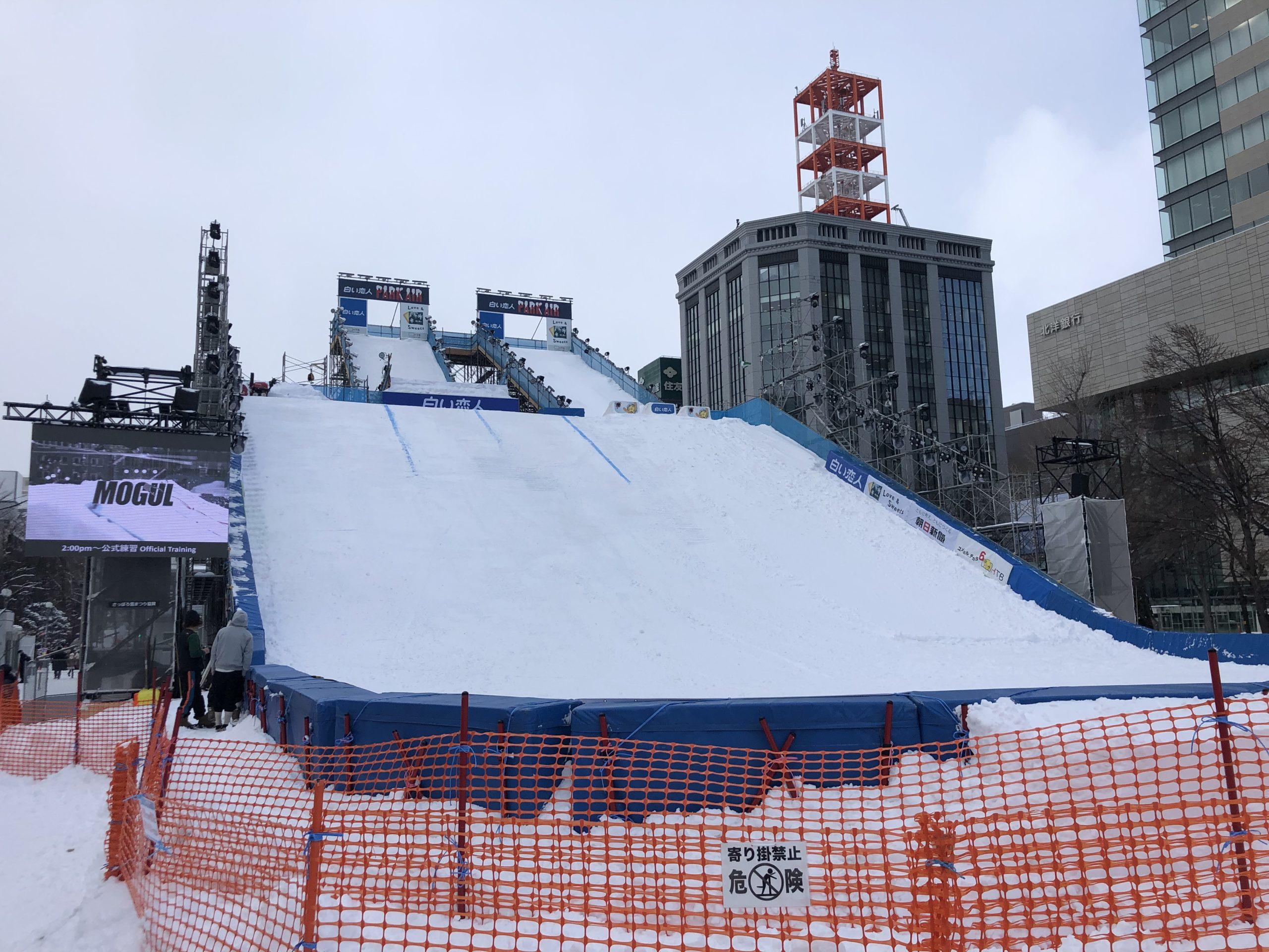 雪まつり2020③