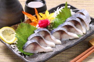 昆布酢を使うと簡単にできる!おいしいしめ鯖レシピ